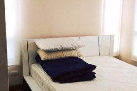 ให้เช่าคอนโด ไอวี่ ริเวอร์ ราษฎร์บูรณะ  1 ห้องนอน ใน ราษฎร์บูรณะ, ราษฎร์บูรณะ