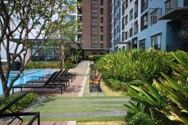 ให้เช่าคอนโด ริชพาร์ค @ ทริปเปิ้ล สเตชั่น  1 ห้องนอน ใน สวนหลวง, สวนหลวง ใกล้  Airport Rail Link หัวหมาก