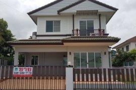 ขายบ้าน ชลลดา สุวรรณภูมิ  3 ห้องนอน ใน บางเสาธง, สมุทรปราการ