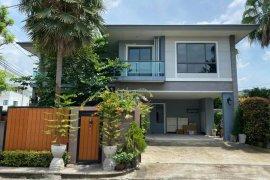 ขายบ้าน เดอะ ปาล์ม พัฒนาการ  3 ห้องนอน ใน สวนหลวง, กรุงเทพ