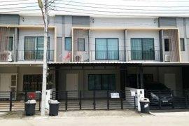 ให้เช่าทาวน์เฮ้าส์ เดอะ คอนเนค พัฒนาการ 38  3 ห้องนอน ใน สวนหลวง, สวนหลวง ใกล้  MRT กลันตัน