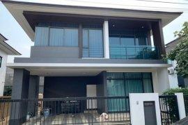 ขายบ้าน เศรษฐสิริ กรุงเทพกรีฑา  2 ห้องนอน ใน บางกะปิ, กรุงเทพ