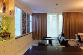 ขายคอนโด รอยซ์ ไพรเวท เรสซิเดนซ์  3 ห้องนอน ใน คลองเตยเหนือ, วัฒนา ใกล้  MRT สุขุมวิท