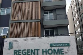 ขายคอนโด รีเจ้นท์โฮม สุขุมวิท 97/1  1 ห้องนอน ใน บางจาก, พระโขนง ใกล้  BTS บางจาก