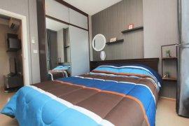 ให้เช่าคอนโด เดอะ ทรี สุขุมวิท 71 - เอกมัย  1 ห้องนอน ใน สวนหลวง, สวนหลวง ใกล้  Airport Rail Link รามคำแหง