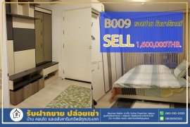 ขายคอนโด แอสปาย รัตนาธิเบศร์  1 ห้องนอน ใน บางกระสอ, เมืองนนทบุรี ใกล้  MRT ศูนย์ราชการนนทบุรี