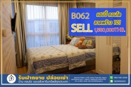 ขายคอนโด แฮปปี้ คอนโด ลาดพร้าว 101  1 ห้องนอน ใน คลองเจ้าคุณสิงห์, วังทองหลาง