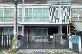 ให้เช่าทาวน์เฮ้าส์ 3 ห้องนอน ใน เกาะแก้ว, เมืองภูเก็ต