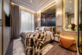 ขายคอนโด ดิ แอดเดรส สยาม-ราชเทวี  3 ห้องนอน ใน ถนนเพชรบุรี, ราชเทวี ใกล้  BTS ราชเทวี