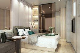 ขายคอนโด เดอะ เนสท์ สุขุมวิท 71  1 ห้องนอน ใน พระโขนงเหนือ, วัฒนา ใกล้  BTS พระโขนง