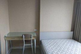 ให้เช่าคอนโด 1 ห้องนอน ใน ศีรษะจรเข้ใหญ่, บางเสาธง