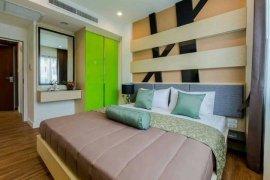 ขายหรือให้เช่าคอนโด BAAN DUSIT PATTAYA HILL (PROJECT 5)  2 ห้องนอน ใน บางละมุง, พัทยา