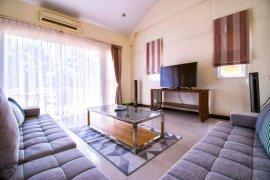 ให้เช่าวิลล่า 3 ห้องนอน ใน หนองไม้แดง, เมืองชลบุรี