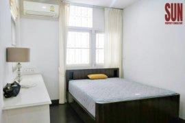 ให้เช่าทาวน์เฮ้าส์ 3 ห้องนอน ใน คลองเตยเหนือ, วัฒนา