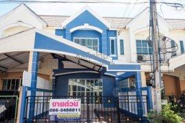 ขายทาวน์เฮ้าส์ 3 ห้องนอน ใน นาป่า, เมืองชลบุรี
