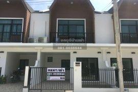ให้เช่าทาวน์เฮ้าส์ 2 ห้องนอน ใน แสนสุข, เมืองชลบุรี