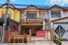 ให้เช่าทาวน์เฮ้าส์ 3 ห้องนอน ใน บ้านสวน, เมืองชลบุรี