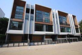 ให้เช่าทาวน์เฮ้าส์ อาร์เด้น พัฒนาการ  3 ห้องนอน ใน สวนหลวง, สวนหลวง