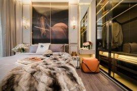 ขายคอนโด ดิ แอดเดรส สยาม-ราชเทวี  3 ห้องนอน ใน ถนนเพชรบุรี, ราชเทวี ใกล้  MRT ราชเทวี