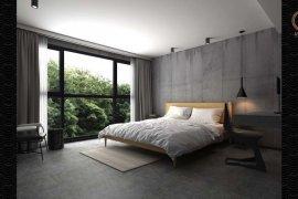 ขายคอนโด Utopia Dream  1 ห้องนอน ใน ในหาน, เมืองภูเก็ต