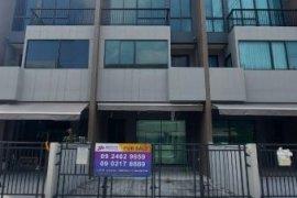ขายทาวน์เฮ้าส์ บ้านกลางเมือง ลาดพร้าว-เสรีไทย  3 ห้องนอน ใน คลองจั่น, บางกะปิ ใกล้  MRT ราษฎร์พัฒนา