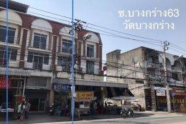 ขายเชิงพาณิชย์ ใน บางกร่าง, เมืองนนทบุรี