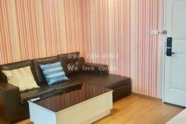 ขายคอนโด ยู ดีไลท์ แอด ห้วยขวาง สเตชั่น  1 ห้องนอน ใน ห้วยขวาง, ห้วยขวาง ใกล้  MRT ห้วยขวาง
