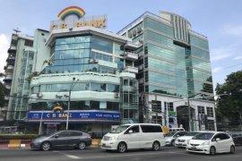 Office ငွားရန္ အတြင္း Bahan, Yangon