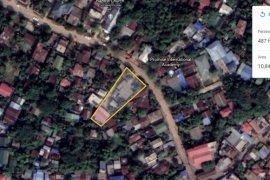4 အိပ္ခန္းမ်ား အိမ္ ေရာင္းရန္ အတြင္း Yangon
