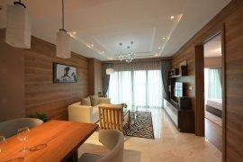 2 အိပ္ခန္းမ်ား ကြန္ဒို ေရာင္းရန္ အတြင္း Diamond Inya Palace Condominium, Mayangone, Yangon