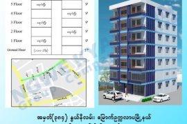 ကြန္ဒို ေရာင္းရန္ အတြင္း North Okkalapa, Yangon