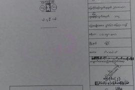 ေျမ ေရာင္းရန္ အတြင္း Yangon