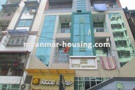 2 အိပ္ခန္းမ်ား ကြန္ဒို ေရာင္းရန္ အတြင္း Latha, Yangon