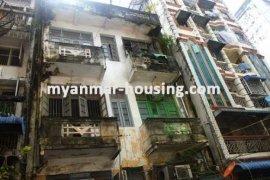 ကြန္ဒို ေရာင္းရန္ အတြင္း Latha, Yangon