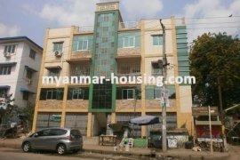 1 အိပ္ခန္းမ်ား ကြန္ဒို ေရာင္းရန္ အတြင္း Sanchaung, Yangon