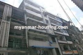 2 အိပ္ခန္းမ်ား ကြန္ဒို ေရာင္းရန္ အတြင္း Lanmadaw, Yangon