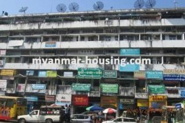 ကြန္ဒို ေရာင္းရန္ အတြင္း Kamayut, Yangon