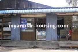 စီးပြားေရးဆိုင္ရာ ေရာင္းရန္ အတြင္း Pazundaung, Yangon