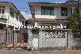 5 အိပ္ခန္းမ်ား အိမ္ ေရာင္းရန္ အတြင္း Kamayut, Yangon