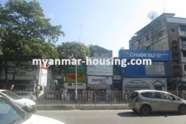 ကြန္ဒို ငွားရန္ အတြင္း Kamayut, Yangon