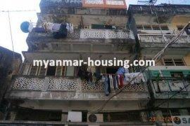 ကြန္ဒို ေရာင္းရန္ အတြင္း Yangon