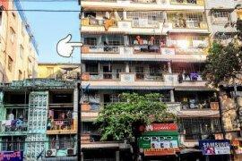 2 အိပ္ခန္းမ်ား အိမ္ ေရာင္းရန္ အတြင္း Yangon