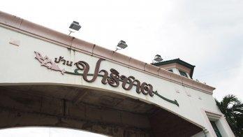 Parichart khlong 4