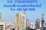 อร - NJ Property