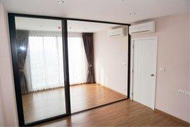 1 ห้องนอน คอนโดมิเนียม สำหรับขาย ใกล้  MRT บางซื่อ