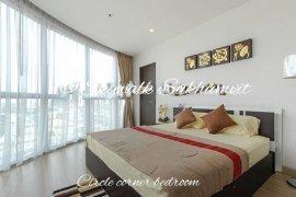 1 ห้องนอน คอนโดมิเนียม สำหรับเช่า ใน พระโขนงเหนือ, วัฒนา