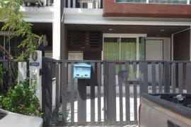 3 ห้องนอน ทาวน์เฮ้าส์ สำหรับขาย ใน เกาะแก้ว, เมืองภูเก็ต