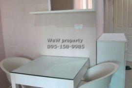 1 ห้องนอน คอนโดมิเนียม สำหรับขาย ใน เมโทร ปาร์ค สาทร ใกล้ BTS กรุงธนบุรี