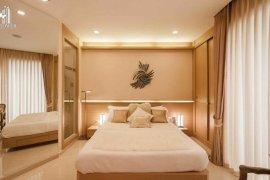 1 ห้องนอน คอนโดมิเนียม สำหรับขาย ใน ซิตี้ การ์เด้น ทาวเวอร์