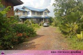 ที่ดิน สำหรับขาย ใน เจดีย์หัก, เมืองราชบุรี